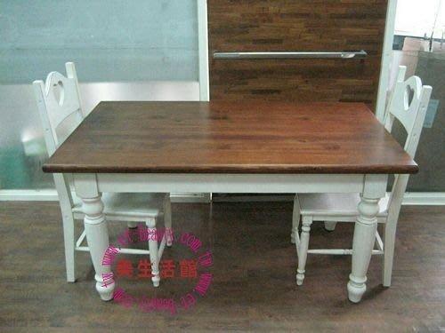 美生活館--全實木鄉村風 茉莉雙色餐桌  -可原木色 雙色 全白 --店面 民宿 餐廳