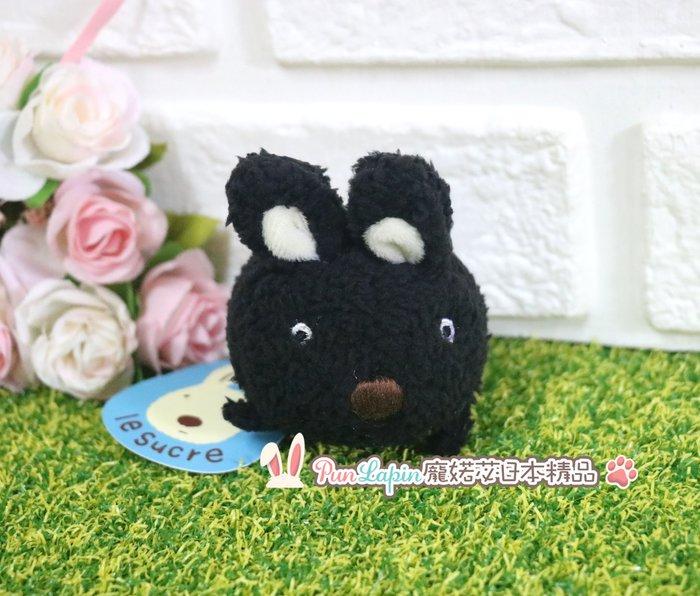 (現貨在台)日本正品Le Sucre 法國兔 掌上擺設 疊疊 沙包 手掌 絨毛公仔娃娃 玩偶 兔子 黑色