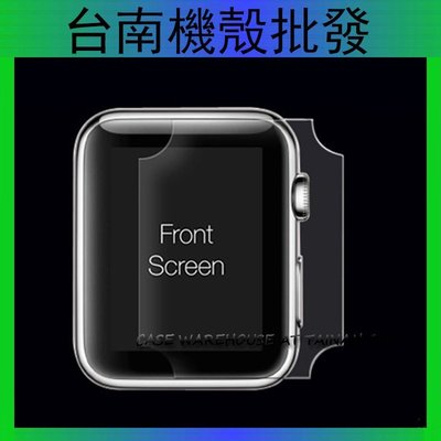 APPLE Watch 保護貼 後膜 Sport Edition 全屏 防刮花 42mm 38mm 滿版 高清保護膜前膜 台南市