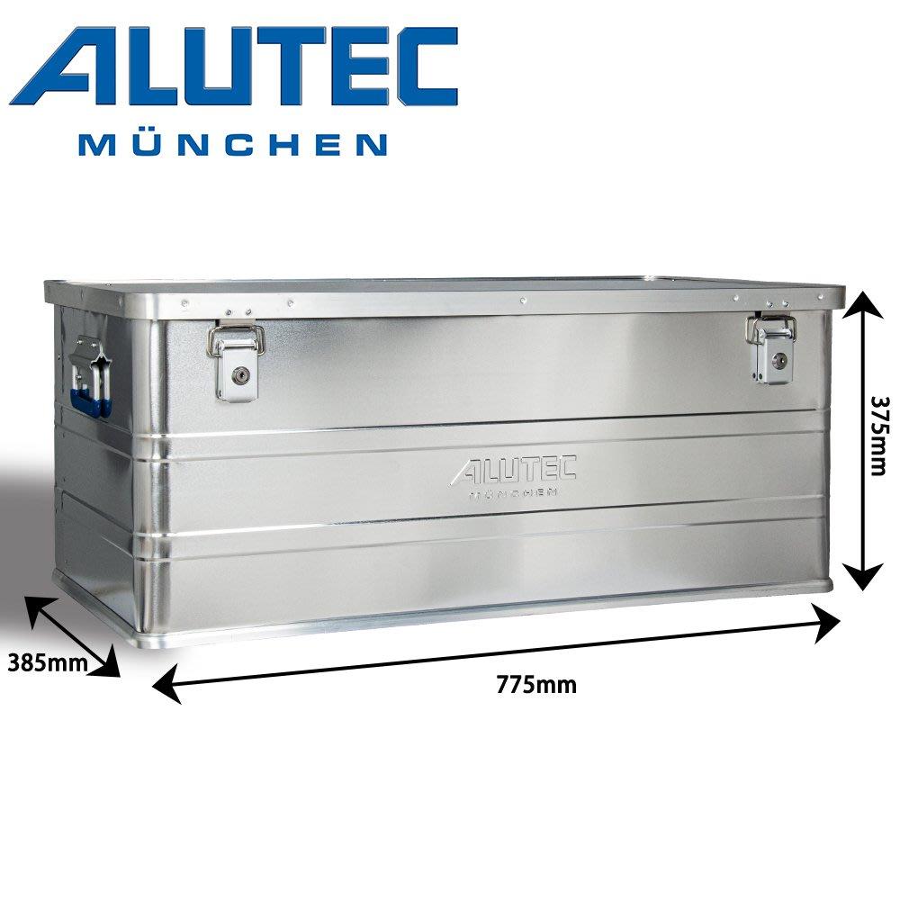台灣總代理 德國ALUTEC - 輕量化鋁箱 戶外工具收納 露營收納 桌子(93L)