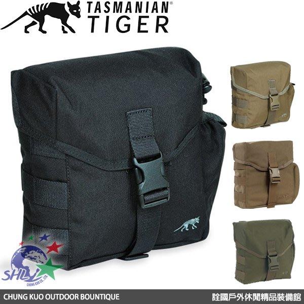 詮國-Tasmanian Tiger CANTEEN POUCH MKII 多功能水壺雜物袋 / 四色可選 / 7762