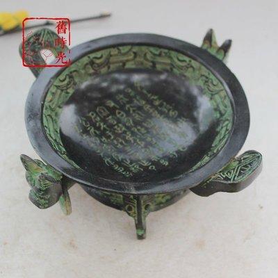漢式婚禮道具 沃盥禮洗手盆  舊時光仿古擺件284