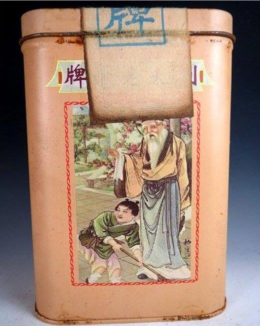 【 金王記拍寶網 】P1569  早期懷舊風 中國劉大老爺牌 近代老鐵盒裝普洱茶 諸品名茶一罐 罕見稀少~