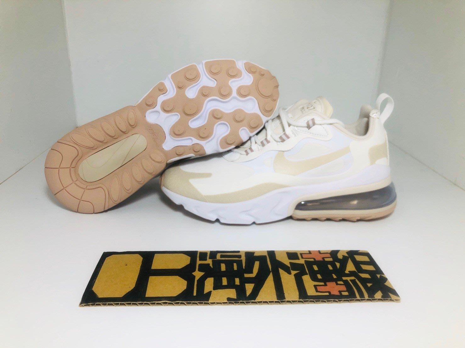 【OB海外連線】NIKE AIR MAX 270 REACT 增高 奶茶 米白 白 咖啡 女鞋 CJ0619-102
