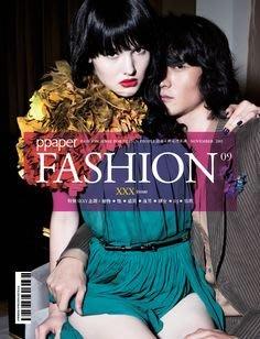 全新封膜 絕版 ppaper Fashion 11月2011第09期 設計人的流行常識雜誌 1本