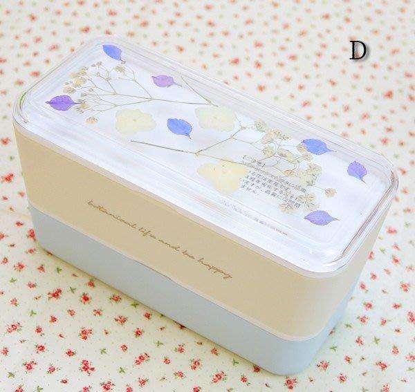 《散步生活雜貨-廚房散步》日本製 Herbarium lunch 押花設計 兩層式 便當盒 午餐盒-D