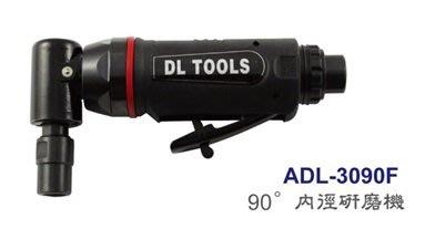 [瑞利鑽石] TOP  90° 內徑研磨機 ADL-3090F 單台  (暫無現貨 要等)