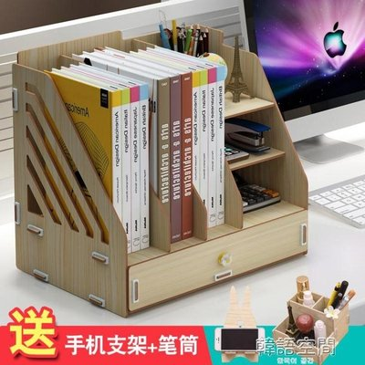 辦公用品桌面收納盒抽屜式書立創意書架文件資料架文具置物架木質