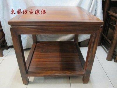 東藝仿古傢俱~~雞翅木60*60*60四腳素面正方花台/茶几/邊桌/擺飾桌