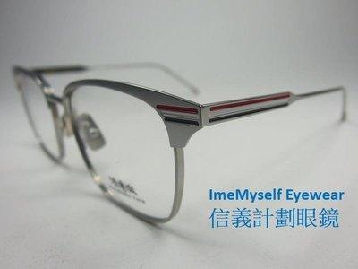 純鈦金屬 方框 眼鏡 pure titanium spectacles glasses not Thom Browne