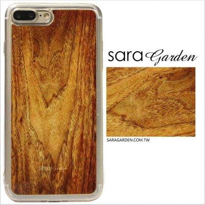 客製化 軟殼 iPhone 8 7 6 6S Plus 手機殼 保護套 全包邊 掛繩孔 胡桃木木紋 Q1231048
