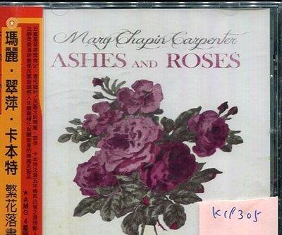 *真音樂* MARY CHAPIN CARPENTER / ASHES AND ROSES 全新 K19305