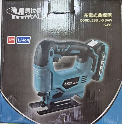 [CK五金小舖] MALSUN 馬拉桑 K-66 鋰電通用牧田18V 線鋸機 切割機 曲線鋸 電鋸 切割機 鋸木機