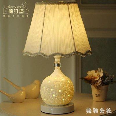 簡歐式北歐書房臥室床頭陶瓷臺燈上下可亮可遙控調光USB燈 st3580
