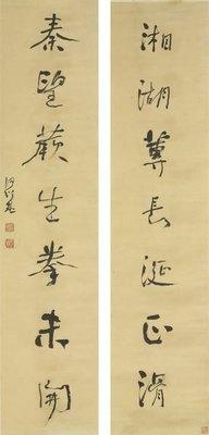 清~何紹基行書書法作品.(1799~1873).125.8*30cm(8.4才)蘇富比2013紐約秋拍拍品