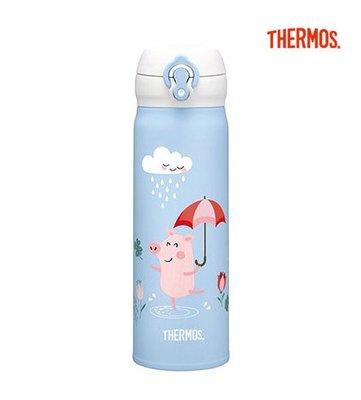 THERMOS 膳魔師 不銹鋼真空保溫瓶 豬年 500ML JNL-502PG-BL JNL-500 保冷瓶 保溫杯