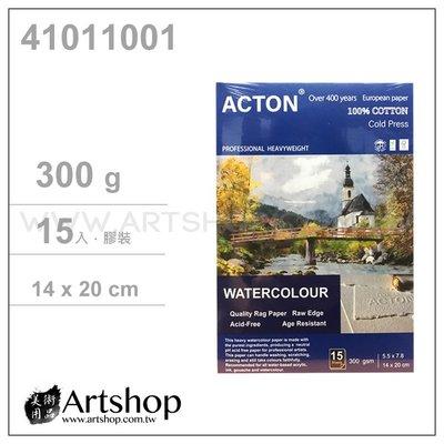 【Artshop美術用品】ACTON 雅頓 100%棉 水彩本 300g (14×20cm) 冷壓 15入