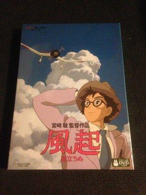 (全新未拆封)宮崎駿 風起 The Wind Rises DVD(得利公司貨)限量特價