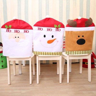 艾莉小舖 聖誕家居裝飾品 聖誕節用品 ...
