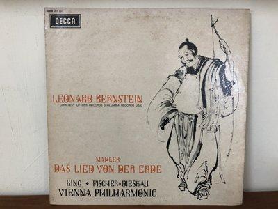 華聲唱片-DECCA黑膠LP/LEONARD BERNSTEIN-COURTESY OF CBS RECORDS