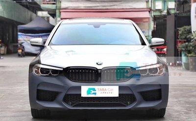 新 BMW 寶馬 G30 G31 升級 M5款 前保桿 後保桿 側裙 葉子板 空力套件