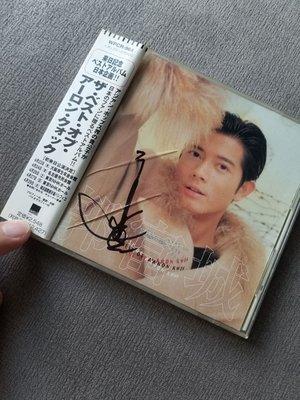 郭富城日本版cd ifpi冇明顯花痕 親筆簽名盒有裂痕