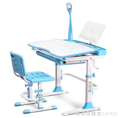 兒童學習桌書桌可升降寫字學習桌椅組合套...