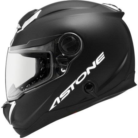 瀧澤部品 法國 ASTONE GT-1000F 消光黑 全罩安全帽 內藏墨片 透氣舒適 素色 碳纖維 輕量 通勤機車重機