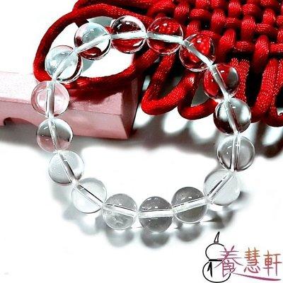 免運 養慧軒 天然白水晶特A級 圓珠手鍊(直徑13mm),附禮盒,改善磁場,聚集福氣,所有水晶中,應用最廣泛