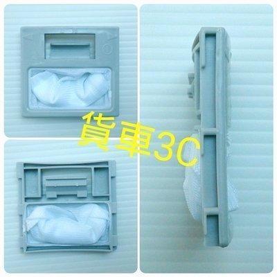 東芝洗衣機過濾網 AW-D1120S AW-G9230S AW-G9280S AW-VB10GS 東芝洗衣機濾網