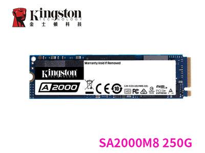 「Sorry」金士頓 SA2000M8 250G M.2 2280 NVMe PCIe SSD 固態硬碟 A2000