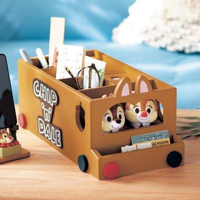 迪士尼Disney《預購》奇奇蒂蒂巴士造型~多功能小物收納盒+面紙盒~日本製~心心小舖