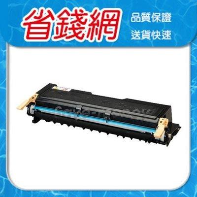 FUJI XEROX 富士全錄 CWAA0711 黑色相容碳粉匣 2065 3055 DP3050  A3機 ~省錢網~