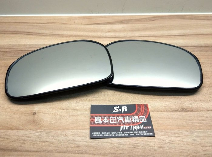 替換式廣角白鏡 廣角鏡 Honda Fit2 Fit2.5