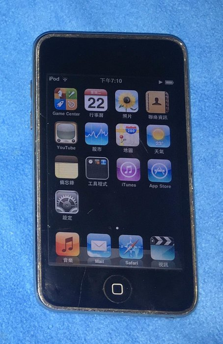 Apple iPod touch A1288 第2代 8G