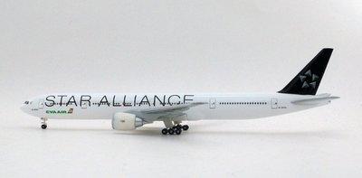 B777-300ER EVA AIR【STAR ALLIANCE】長榮航空【星空聯盟】官方版