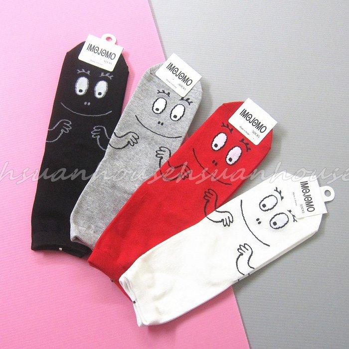 韓國 ㊣韓 泡泡先生 barbapapa 笑臉 襪子 女襪 棉襪 短襪 @