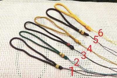 518中國結綁繩.扣頭專賣--中國結綁繩   翡翠玉墜 掛件 手把件綁繩--N62  (紅色) 買10送1