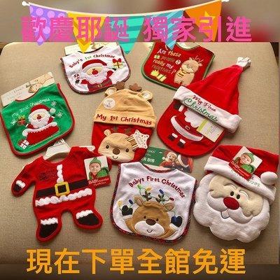 美國聖誕節造型 耶誕節造型新生兒造型口水巾 寶寶圍兜 耶誕老公公造型 糜鹿 加厚圍兜 加厚口水巾老人 彌月禮 新生兒造型
