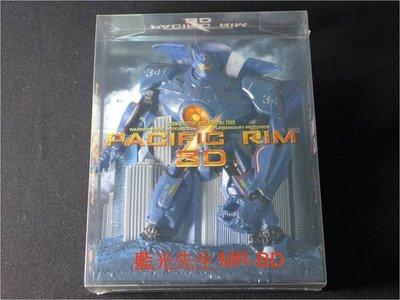 [3D藍光BD] - 環太平洋 Pacific Rim 3D + 2D 三碟吉普賽危機典藏版