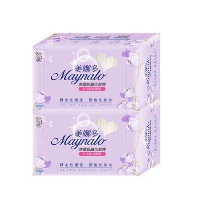 《Life M》【化妝棉】美娜多 無塵紙纖化妝棉180枚/盒-兩盒組