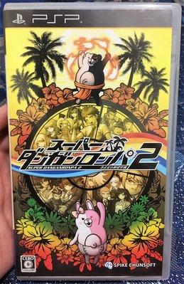幸運小兔 PSP遊戲 PSP 超級槍彈辯駁 2 再會了絕望學園 PSP 槍彈辯駁 Danganronpa 日版遊戲 D5