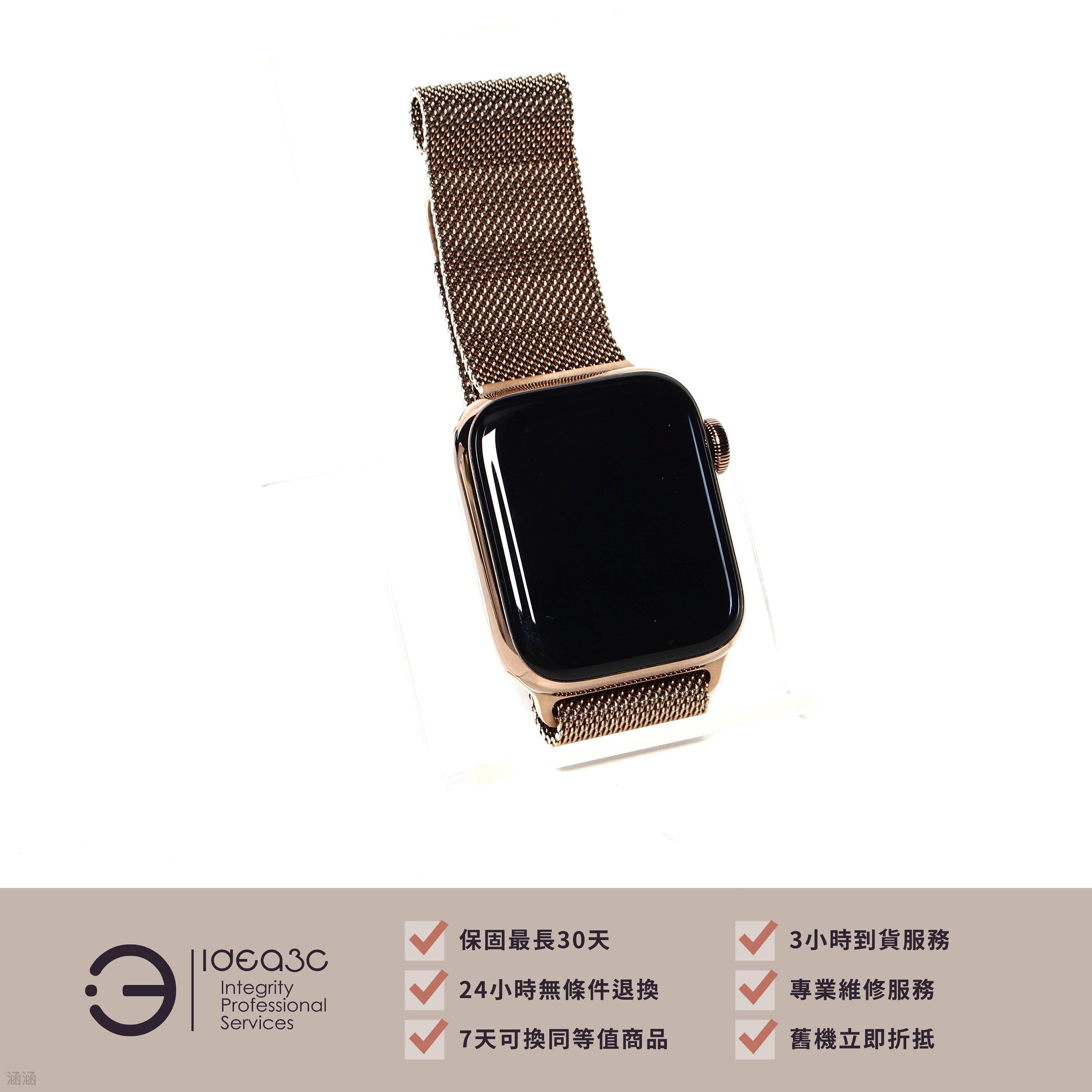 「振興現賺97折」Apple Watch Series 4 40mm LTE版【店保1個月】S4 MTVQ2TA 金色不銹鋼錶殼 金色米蘭錶環 ZB581
