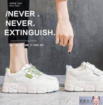 鬆糕鞋女-冬新爆款小白鞋女加絨保暖韓版學生潮百搭平厚底鬆糕增高板鞋【愛美女人】