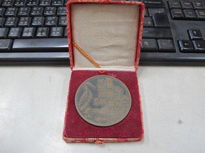 二手舖 NO.1915 紀念銅幣 光榮退休 紀念錢幣
