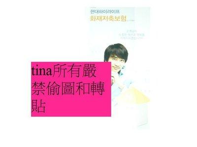 宋承憲韓國絕版廣告DM-TS10