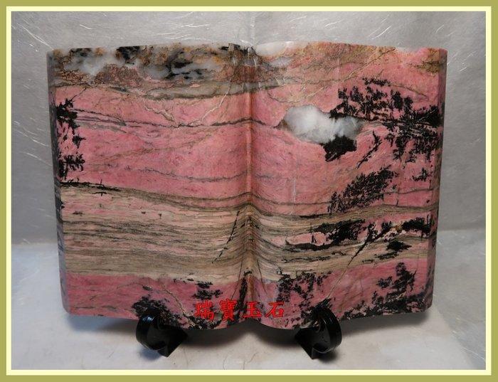 瑞寶玉石~天然意境 花蓮玫瑰石雕 一本萬利~無字天書 擺件 直購價【H5200】