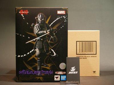 (參號倉庫) 現貨 代理版 魂商店限定 名將 MANGA REALIZATION 侍 忍者 隱密 黑蜘蛛人