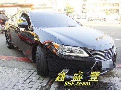 鑫盛豐【 ISC高低軟硬可調避震器 / LEXUS ES300h 專用】