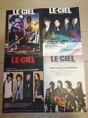 L'Arc~en~Ciel LE-CIEL會刊 每本$80